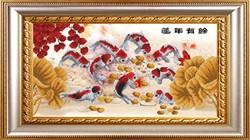 """Основа для вышивки  бисером  """"Рыбки удачи, достатка и гармонии""""  'Славяночка' КС-3019"""