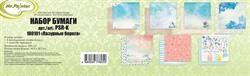 Набор бумаги для скрапбукинга 190 г/кв.м 30.5 x 30.5 см 7 л