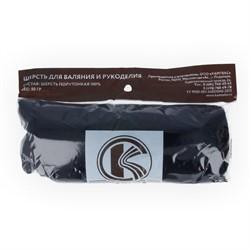 Полутонкая 100% шерсть для валяния 50 г черная