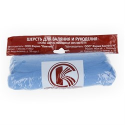 Полутонкая 100% шерсть для валяния 50 г цвет: голубой