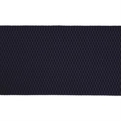 Лента эластичная 70 мм  темно-синяя  1м