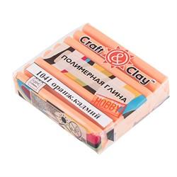 """Полимерная глина """"Craft&Clay"""" оранжевый кадмий"""