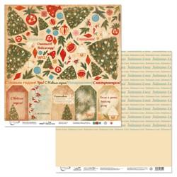 "Бумага для скрапбукинга двусторонняя ""Зайкина елка"" 30.5 х 30.5 см  лист для вырезания 1 шт"