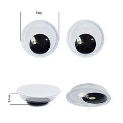 Глаза бегающие клеевые 6 мм цвет черный  уп. 10 шт