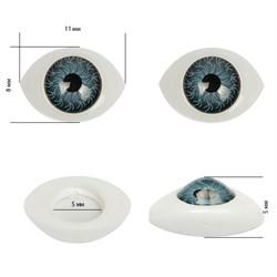Глаза овальные выпуклые цветные  11 мм цвет серый 1 пара