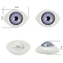 Глаза овальные выпуклые цветные  21 мм цвет фиолетовый 1 пара