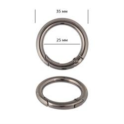 Карабин металлический круглый Ø35 мм (внутр. 25мм) цвет черный никель 1 шт.