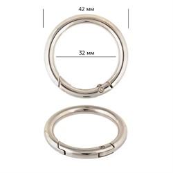 Карабин металлический круглый Ø42 мм (внутр. 32 мм) цвет никель 1 шт.