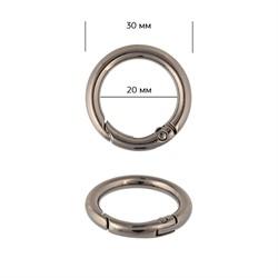 Карабин металлический круглый Ø30 мм (внутр. 20 мм) цвет черный никель 1 шт.