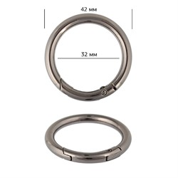 Карабин металлический круглый Ø42 мм (внутр. 32 мм) цвет черный никель 1 шт.
