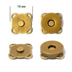 Кнопка магнитная пришивная 19 мм цвет античное золото 1 компл.