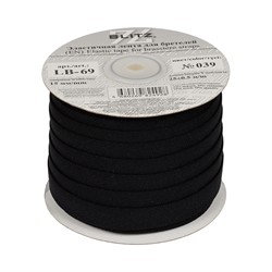 Лента эластичная для бретелей 15 мм  черная 1м