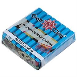 """Полимерная глина """"Craft&Clay"""" флуоресцентный  голубой"""