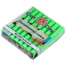 """Полимерная глина """"Craft&Clay"""" флуоресцентный  зеленый"""