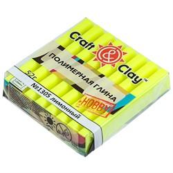 """Полимерная глина """"Craft&Clay"""" флуоресцентный лимонный"""