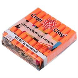 """Полимерная глина """"Craft&Clay"""" флуоресцентный оранжевый"""